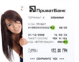kreditovik.com.ua