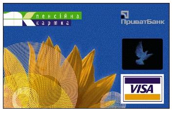 банковская карта visa дешево Кингисепп