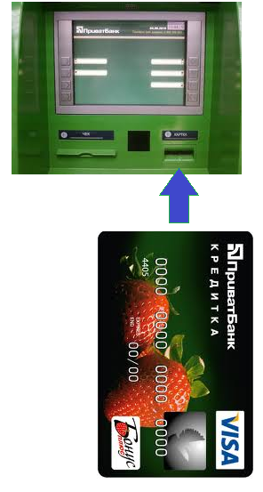 karta_v_bankomate
