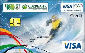 kreditnaja_karta_sberbanka_ukraina
